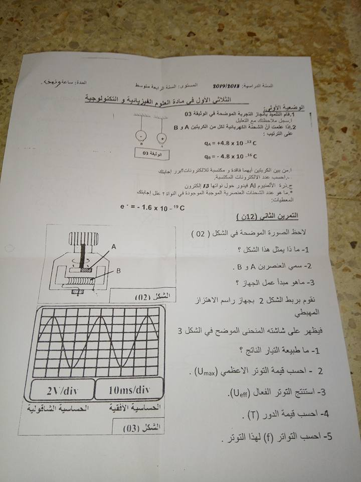 filedz_154356716443442.jpg