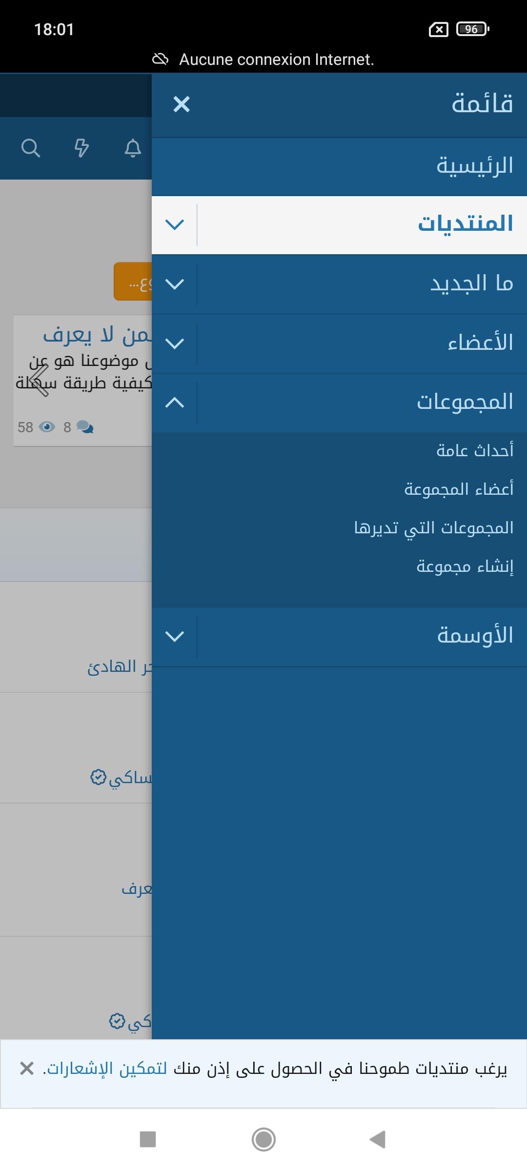 Screenshot_2021-10-11-18-01-02-047_com.android.chrome.jpg